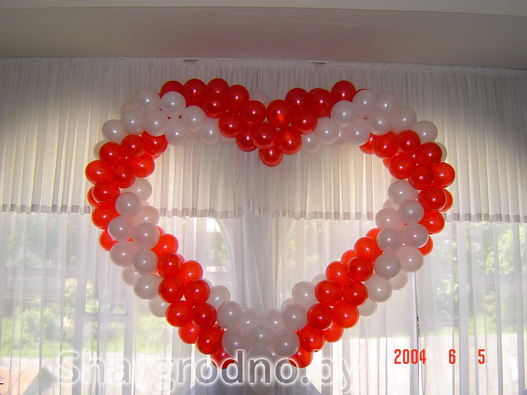 Сердце из шаров на свадьбу своими руками фото